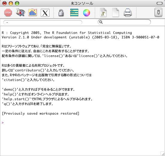 RScreenSnapz001.jpg